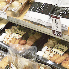 魚肉練り製品
