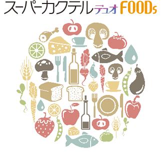 sc_foods