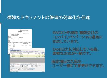 export_1_new