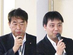 講師:内田洋行ITソリューションズ