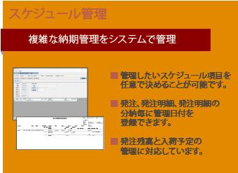 import_1_new