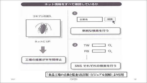 kawagishi_576_3
