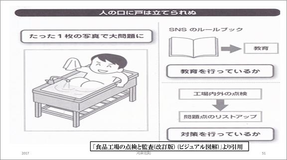 kawagishi_576_5