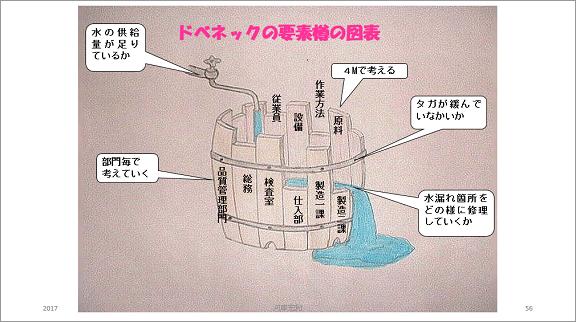 kawagishi_576_6