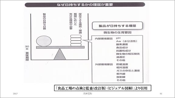 kawagishi_576_8