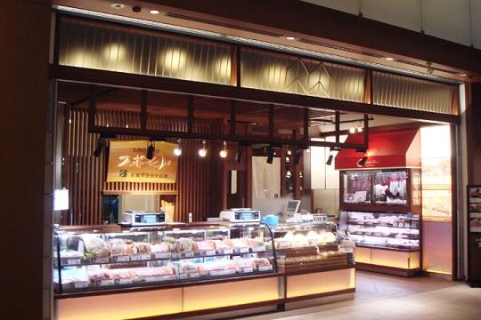 肉の専門店スギモト東京ミッドタウン店