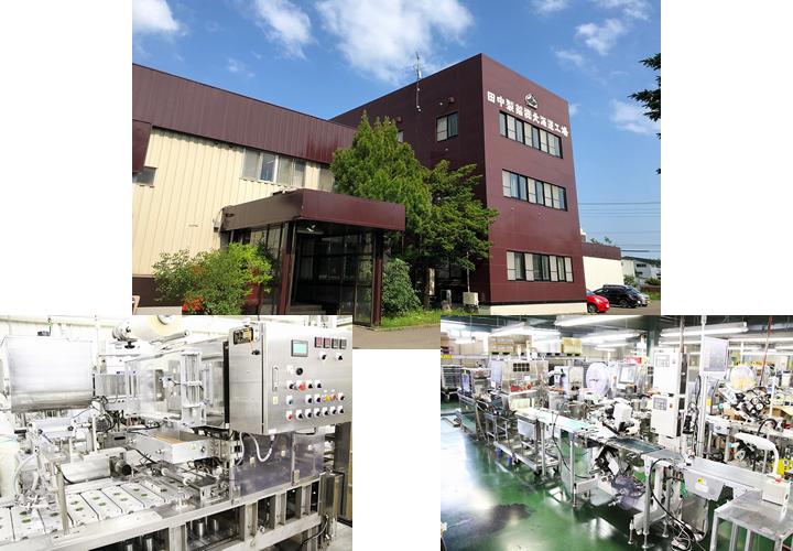 生産の中心を担う北海道工場。産地と素材にこだわった餡を生産し、全国に発信している。