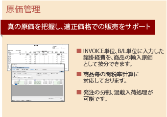 import_2_new