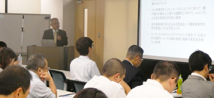 HACCP義務化の動向とISO22000の改定情報